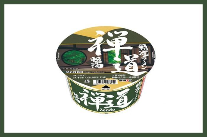 宵夜零罪疚感!日本 100% 素食杯麵誕生,比一般杯麵來得更鮮甜!