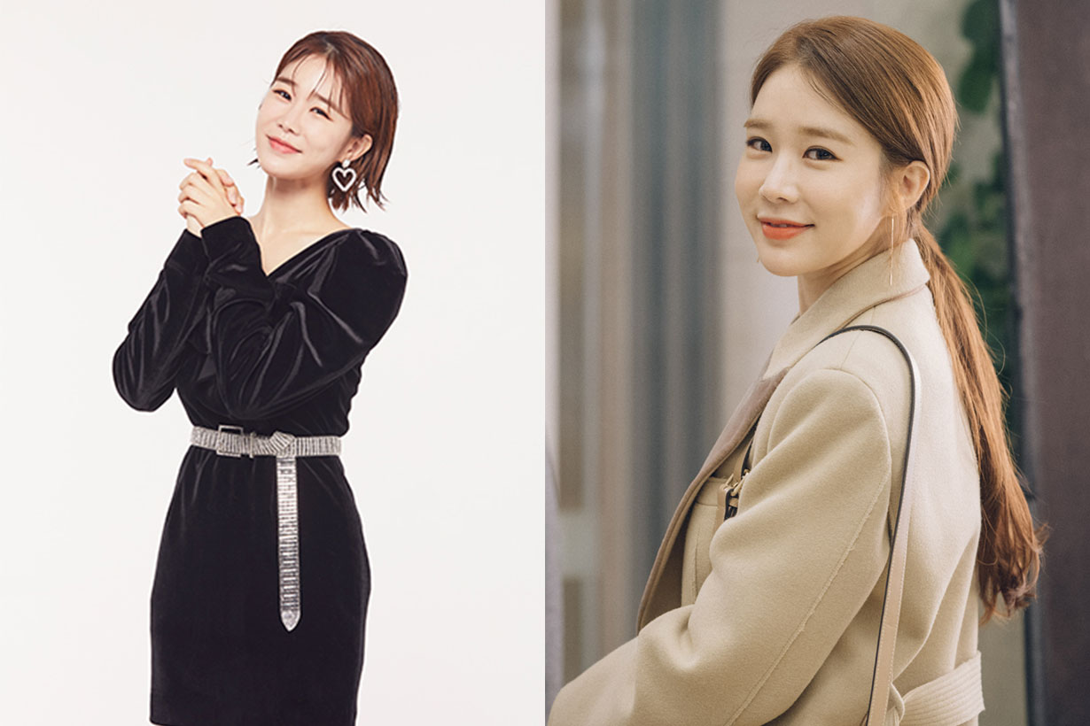 Yoo In Na Was Spotted With Short Hair