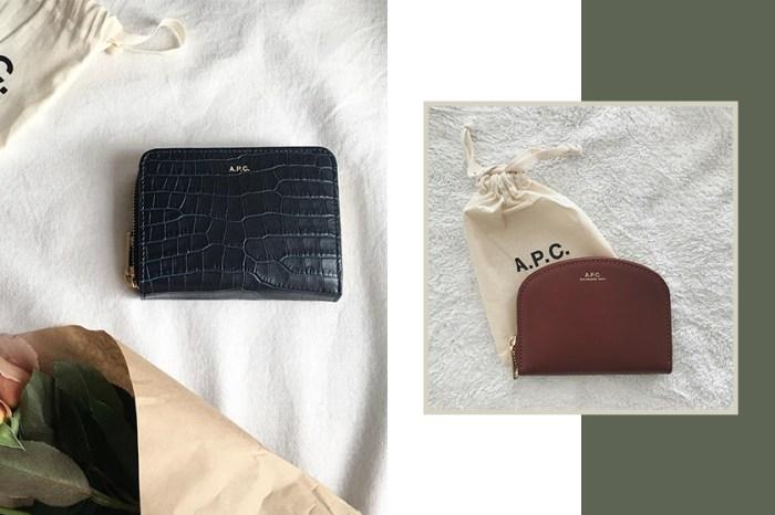 可以用一輩子的極簡設計:為什麼 A.P.C. 的銀包深受許多時尚女生喜愛?