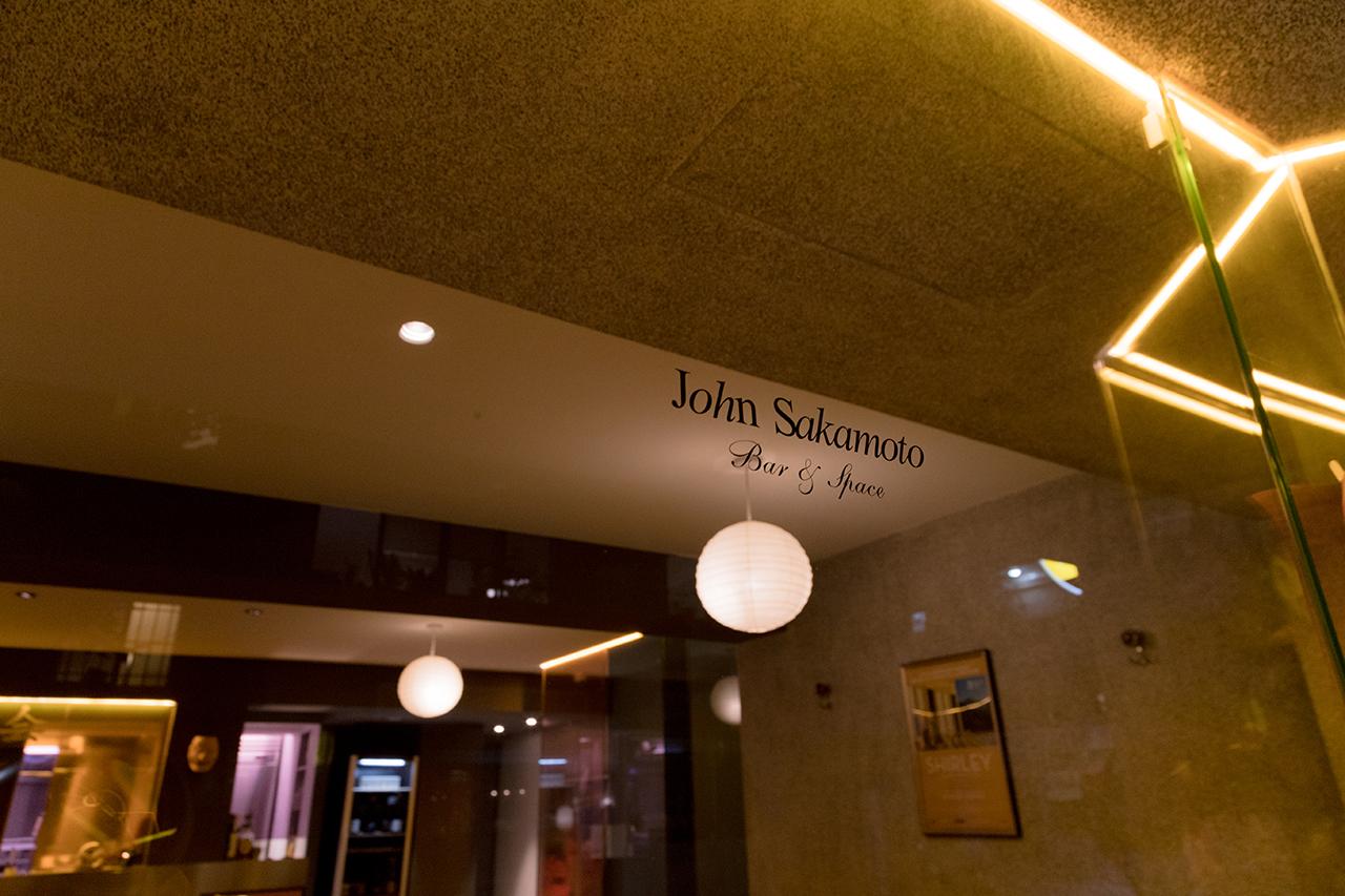 POPSPOTS in Taipei New Bar John Sakamoto