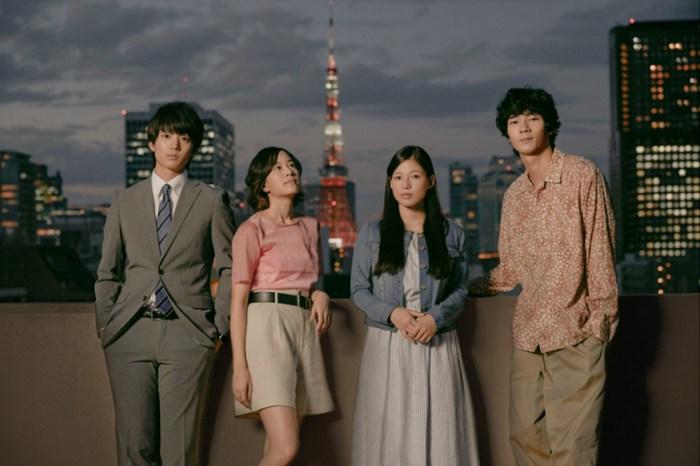 讓許多女生感動淚流的經典日劇《東京愛的故事》即將推出 2020 全新版本!