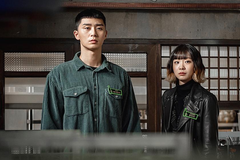Netflix Itaewon Class Park Bo gum