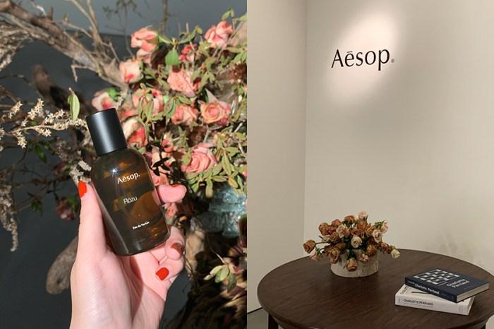 不分性別的木質調玫瑰:關於 Aesop 低調的香氛系列,有這五個小秘密!