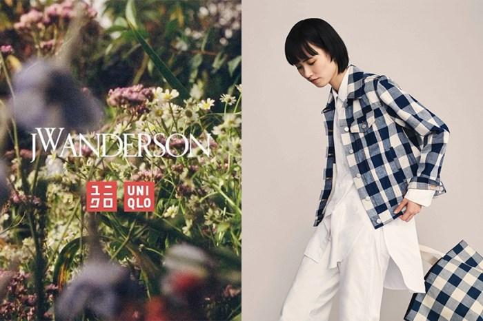 迷人英倫風格:Uniqlo 與 JW Anderson 再次合作,全品項與台灣販售日期一次公開!