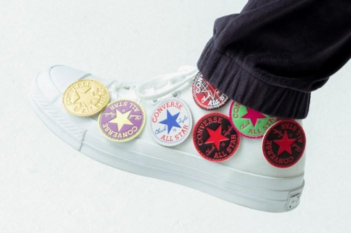 可以自由拼貼出你喜歡的造型:size? x Converse 聯手合作 Chuck Taylor 鞋款!