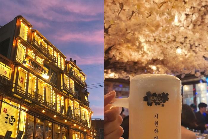 《梨泰院 Class》劇中餐廳原來是在這裡取景,高人氣的 24 小時酒館!