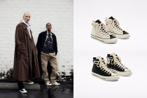 百搭的黑白極簡:Fear of God ESSENTIALS 聯手 Converse 推出 Chuck 70 鞋款!