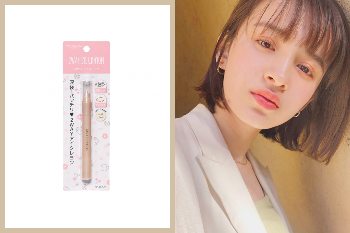 seria shibuya mio piccolo mp2way eye crayon eye makeup japanese girl