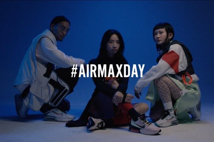 承載著 Z 世代的無所畏懼,跟著 Nike Air Max 穿著經典衝破未來!