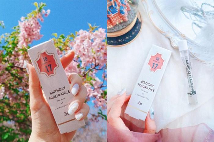 港幣 $153 就能入手!日本熱賣「366 生日香水」,看看屬於你生日那天的香味是甚麼!