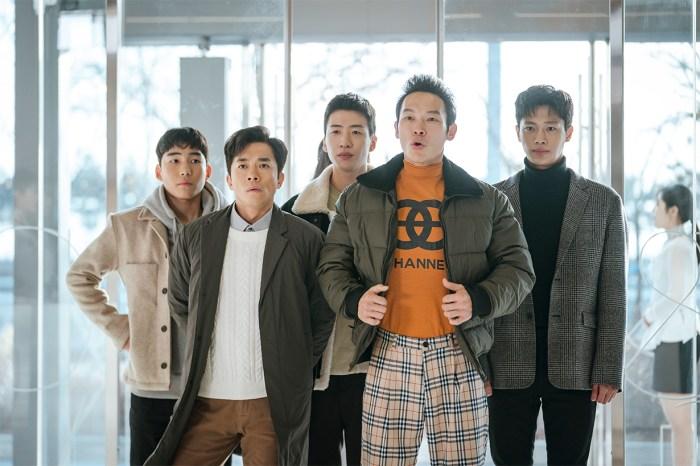 《愛的迫降》「朝鮮 F4」為雜誌拍硬照,時尚度讓網民驚艷:原來那麼帥!