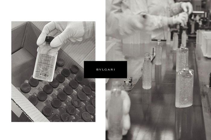 繼 LVMH 後,Bvlgari 也將香水廠轉為生產單日 6,000 瓶的抗菌洗手凝膠!