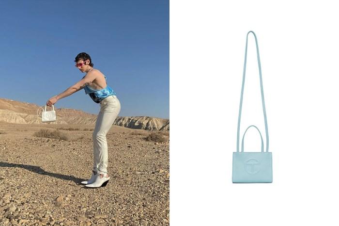 適合春天的色調:Telfar 這兩款粉嫩色系手袋,拎出浪漫唯美氣息!