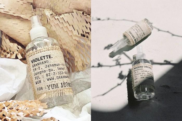 讓人一試難忘的香氣!這個韓國小眾香氛品牌被喻為「文青必愛」!