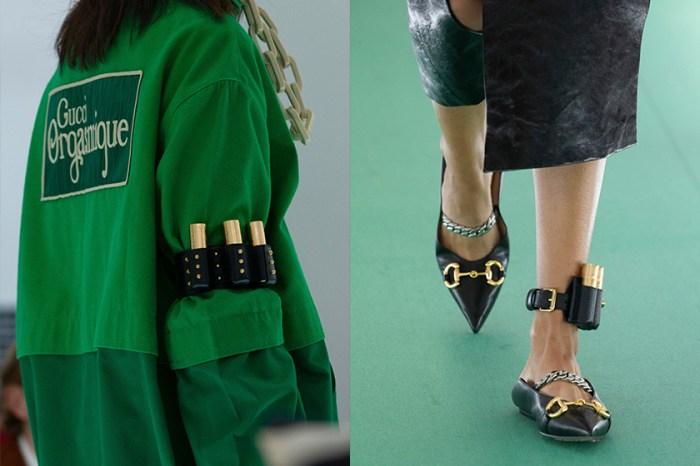 唇膏放包總是找不到?Gucci 推出口紅子彈配件,帥氣時髦設計有如特務!
