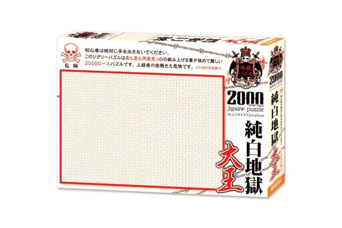 最佳殺時間工具:日本遊戲廠牌推出地獄級「全白」拼圖,總共 2000 片!