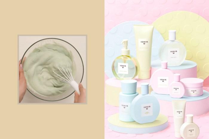 認識 ALBION 全新推出的小眾品牌:主打點餐式保養,更貼合肌膚需求!