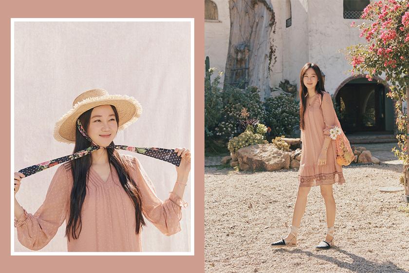 kong hyojin thursday island Spring Summer 2020 Collection
