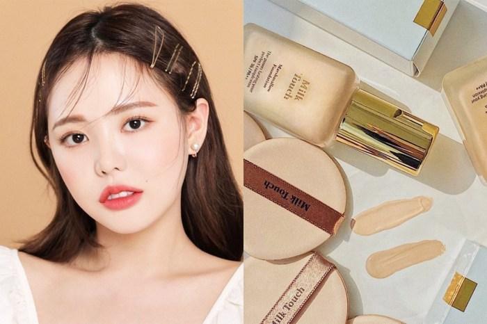 效果可媲美大品牌!這款超高 CP 值粉底液每個韓國女生都爭著入手!
