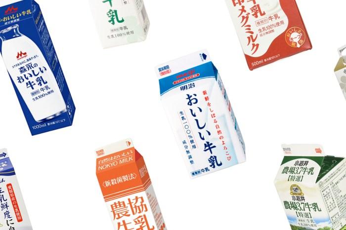 日本人票選最好喝的牛乳 Top 5,每一口的濃醇香都讓人想打包帶上飛機!