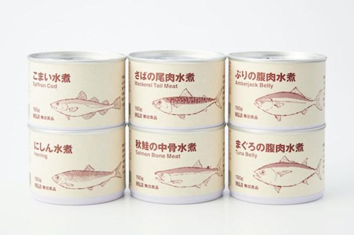 懶人最愛的和式風味:Muji 推出一共 6 款口味的魚罐頭!