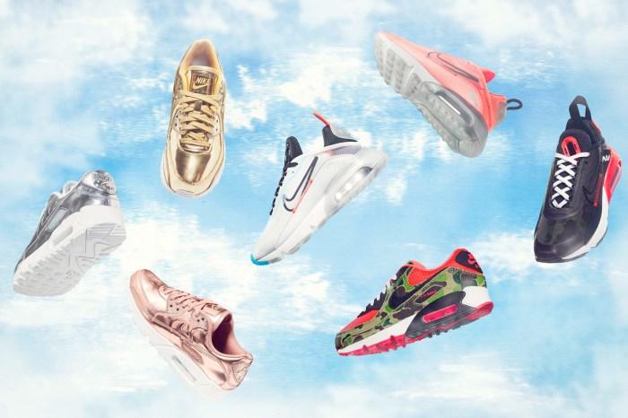 2020 Air Max Day 就要到來,一次看 Nike 即將上架的 7 雙新氣墊波鞋!