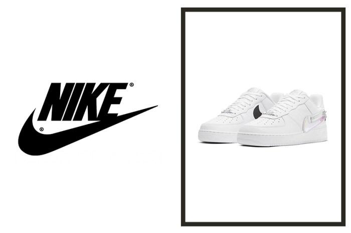 簡約中的簡約!Nike 推出可拆走 Logo 的 Air Force 1!