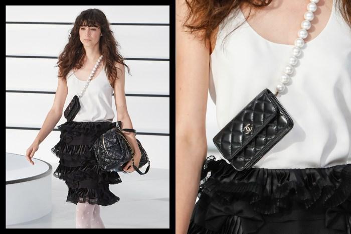 #PFW:Chanel 大秀才剛結束,這款珍珠鍊腰包已馬上列入女生們的夢幻清單!