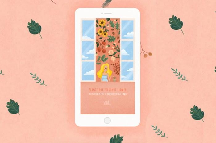 Instagram 大勢測驗:治癒手繪風 App,測出屬於你的花語和個人性格!