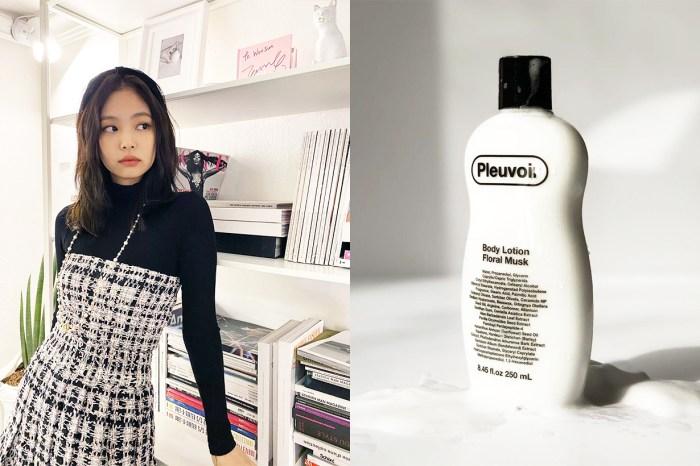 這款能增加回頭率的潤膚液,BLACKPINK Jennie 也是粉絲之一!