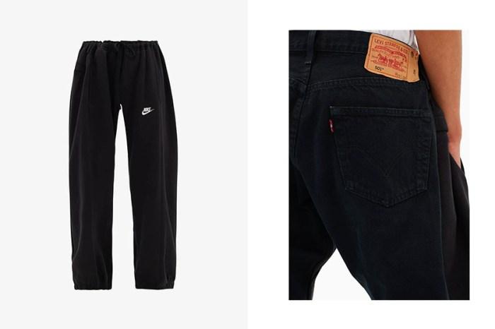 一面 Nike 棉褲另一面 Levi's 牛仔褲,難道雙方合作推出聯乘系列?