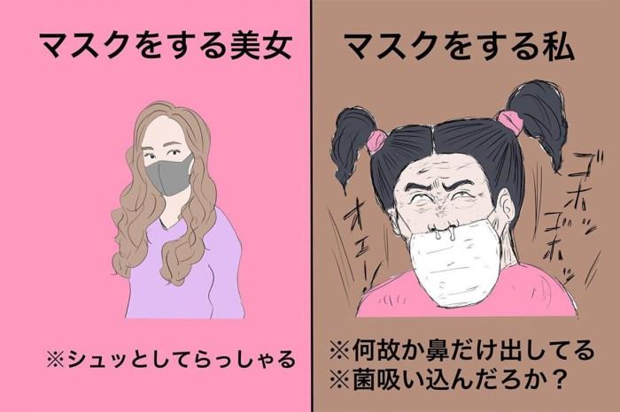 為什麼別的美女跟我總有距離?日本插畫家 Instagram 畫出無數個共鳴時刻!