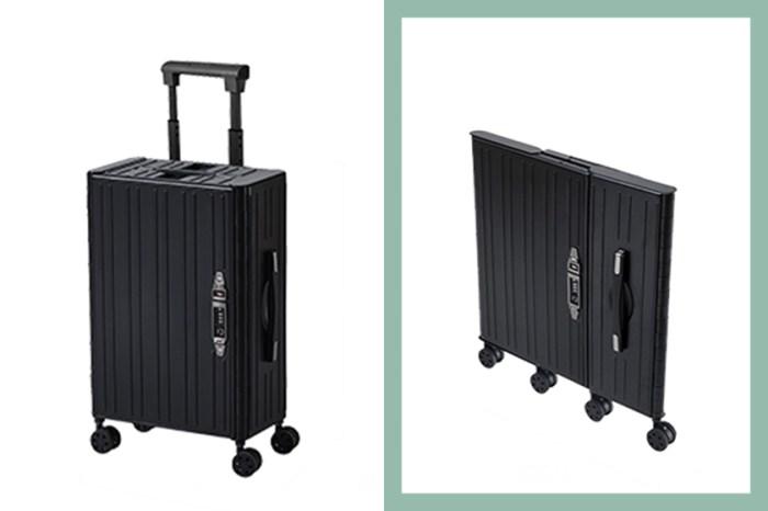 摺起來只有 7cm 厚!這個摺疊式行李箱絕對是蝸居旅行者恩物!