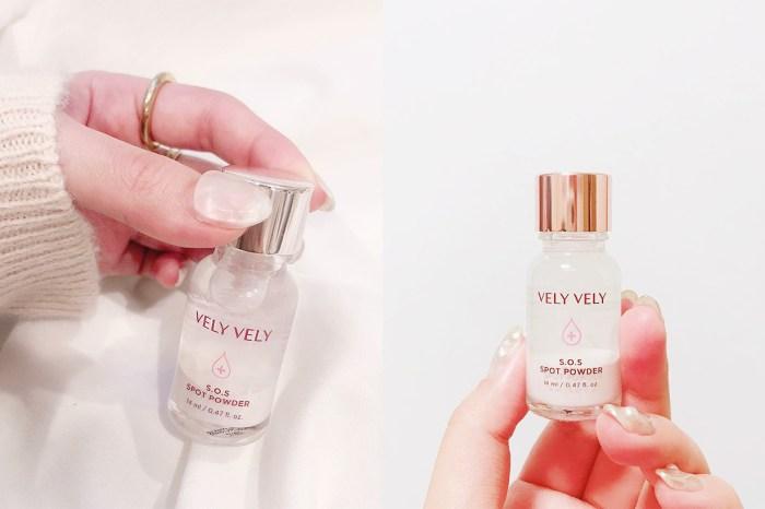 因為長期戴口罩而引發暗瘡來襲?這款韓國消炎粉可以讓你一夜間回復白滑!