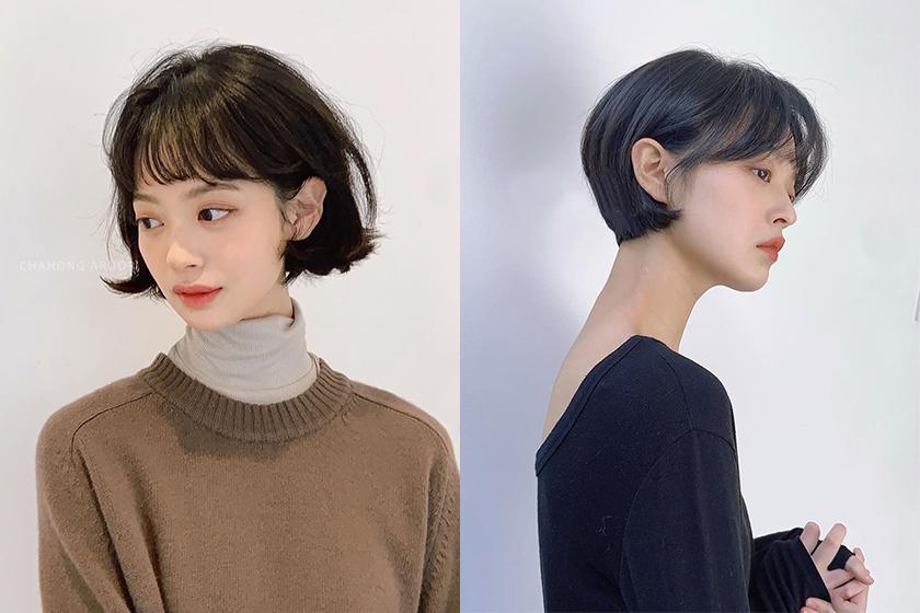 2020 Spring Summer Short Hairstyles Idea