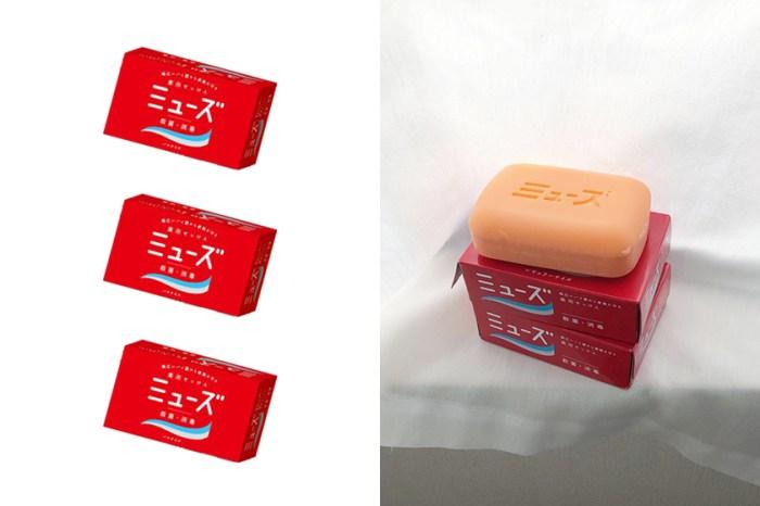 已有 65 年歷史的殺菌肥皂引起日本女生討論,沒想到是因為還有這個妙用!