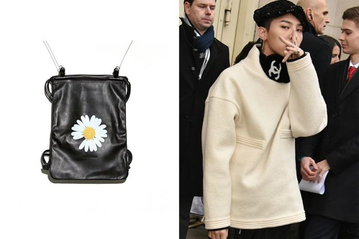 春夏的雛菊:G-Dragon 主理品牌 PEACEMINUSONE 剛剛發表一系列迷人配飾!