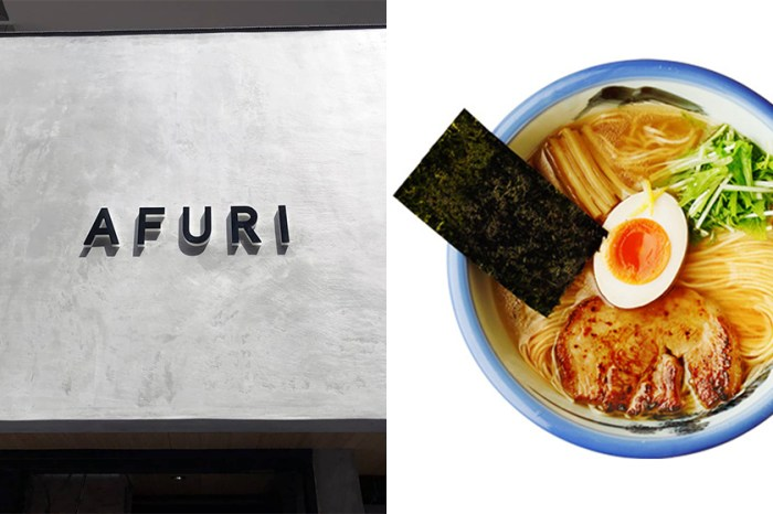 在家做飯也能有新口味:日本人氣拉麵店 AFURI 推出經典柚子口味網購服務!