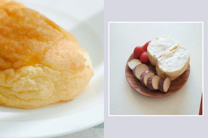 竟還有 1,000 次歐姆蛋?簡單 5 步驟,讓早餐的蛋料理擁有舒芙蕾的綿密口感!