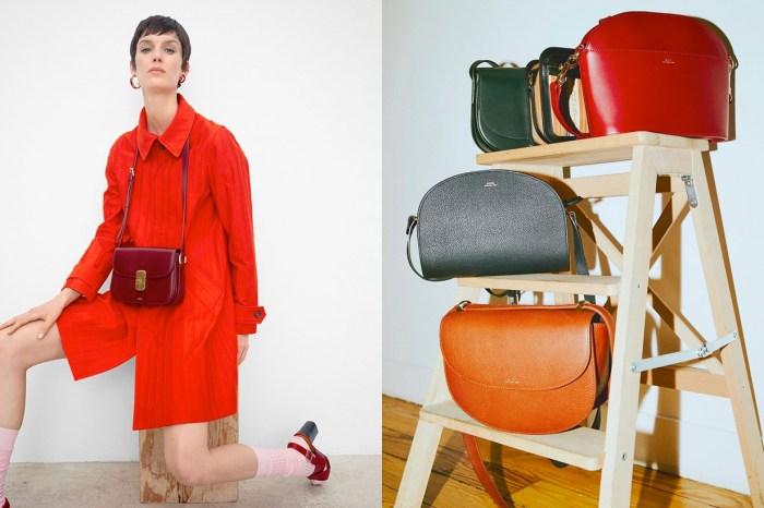 小資女生怎麼能錯過 A.P.C.?10+ 款中價位手袋推介,不怕過時的簡約法式設計!