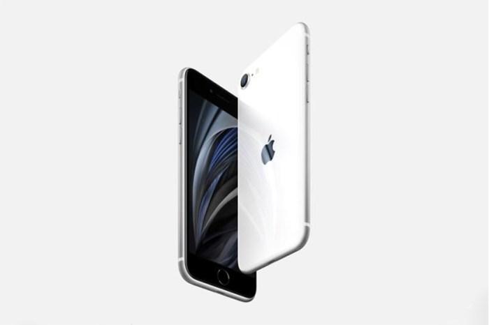 只需 HKD 3399!Apple 全新 iPhone SE 終於正式面世!