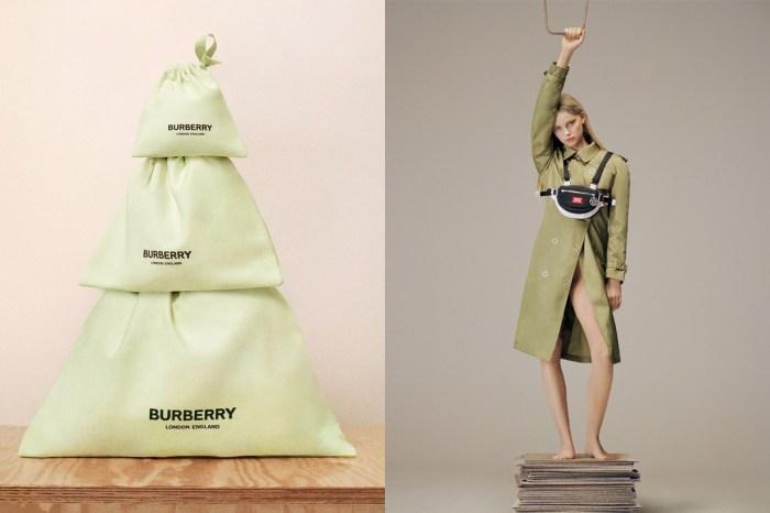 藏在綠色標籤背後的不同用意,為什麼大家都該認識這個全新系列 ReBurberry Edit!
