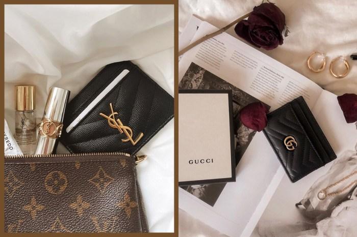 奢華、貴氣的皮革小物,讓你低調地炫耀的名牌 Card Holder 推介!