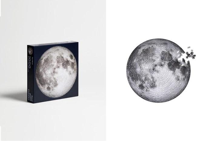 冷色調的絕美月球:1,000 片「The Moon」拼圖,高難度居家挑戰!