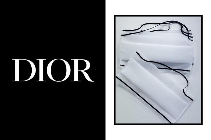 最奢華的口罩:Dior 生產的口罩曝光,黑白極簡設計滲出品牌風格!