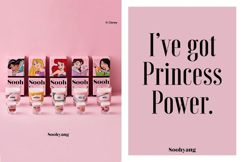 disney princess candle collection soohyang Ariel , Jasmine, Belle, Mulan and Rapunzel
