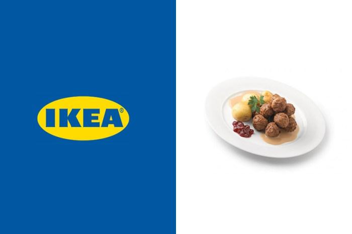 在家也能自己動手做,IKEA 不藏私公開「經典肉丸」製作食譜!