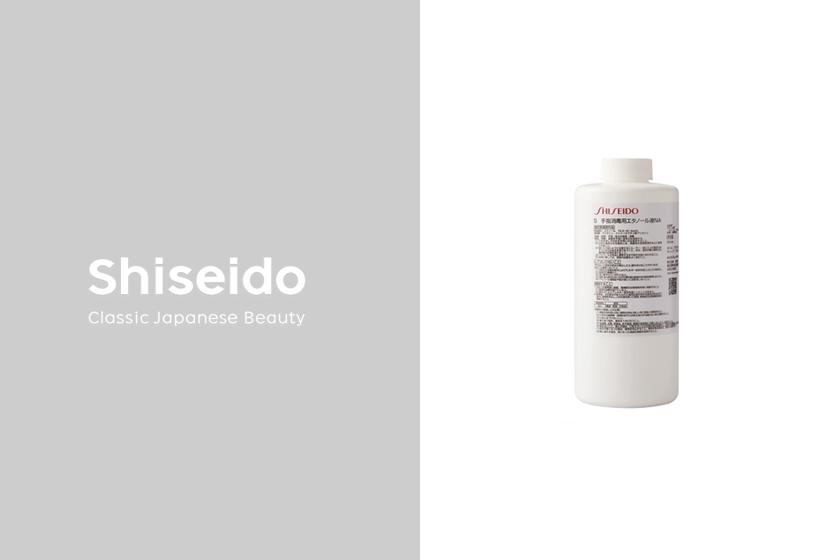 Shiseido hand moisture alcohol disinfectant