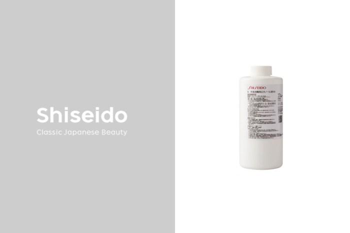 想買也買不到?Shiseido 推出這一瓶酒精消毒液,其中藏了這個成分!
