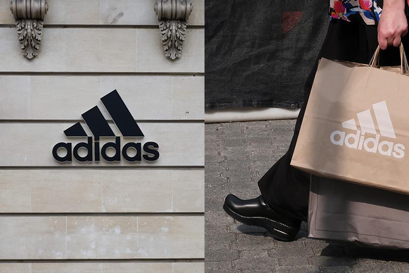 Adidas sales revenue profit 93 percent decrease store closure covid 19 q1 2020
